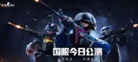 record: CS:GO מגיעים בפעם הראשונה לסין וגם מתחדשים בקופסה חדשה cover image