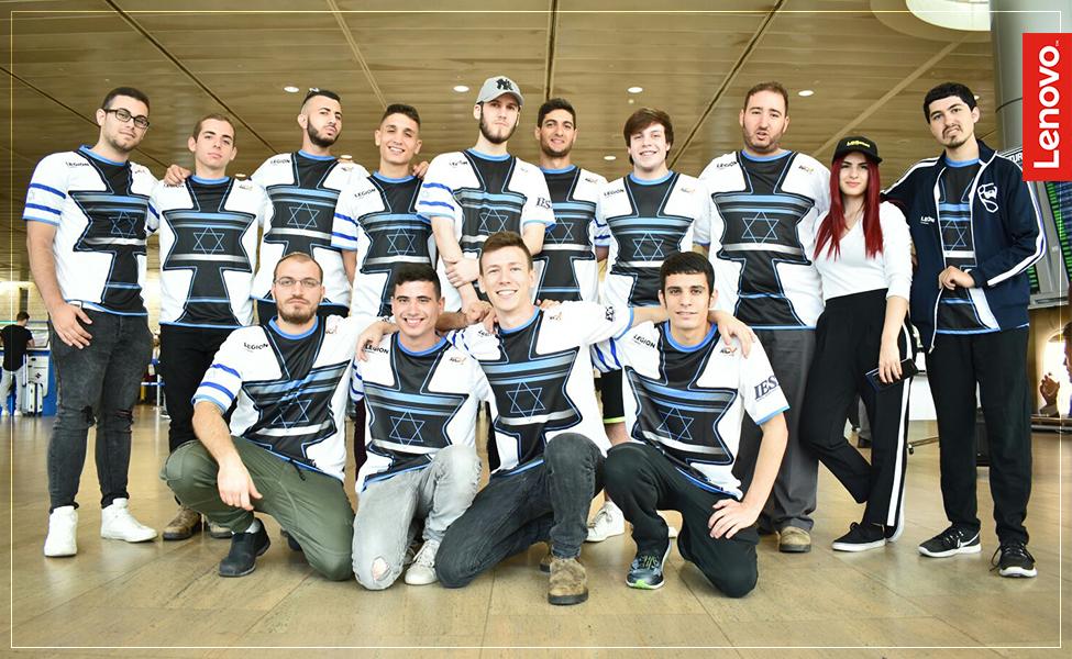 record: נבחרת ישראל העפילה לרבע גמר אליפות העולם cover image
