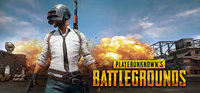record: דלפה מפת המדבר החדשה בPlayer Unknown's Battlegrounds cover image