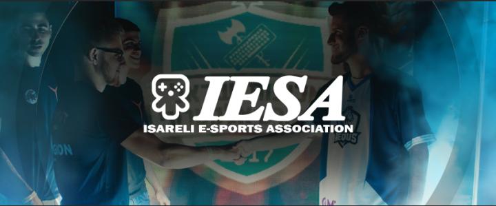 record: הירשמו עכשיו כשחקנים בעמותה הישראלית לספורט אלקטרוני, זה חינם! cover image