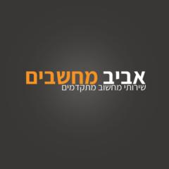 Aviv PC