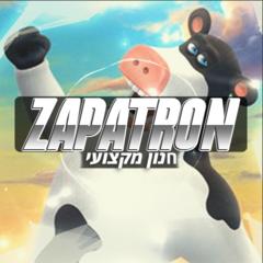 ZaPtRoNhNuN