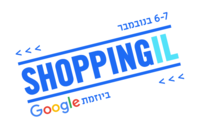 record: המדריך לקונה- ShoppingIL 2019 cover image