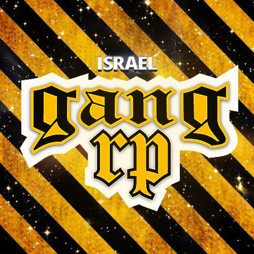 GANGRP ISRAEL